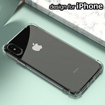 iPhoneSE2 iPhone11 Pro Max ケース 耐衝撃 クリア おしゃれ かっこいい iPhoneケース スマホケース 透明 スケルトン