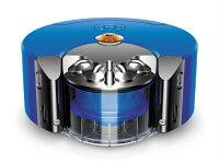 [新品]ダイソンDyson360HeuristRB02BN5025155035986ロボット掃除機