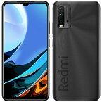 [新品] Xiaomi シャオミ SIMフリー シムフリー スマートフォン Redmi 9T 4GB 本体 128GB 灰 グレイ グレー gray 開封済 6934177730603