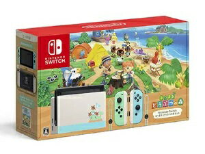 在庫あり   新品 任天堂NintendoSwitchあつまれどうぶつの森セット4902370545203スイッチ