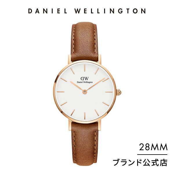 公式2年保証/ ダニエルウェリントン公式レディース腕時計PetiteDurham28mm革ベルトクラシックぺティートダラムDW