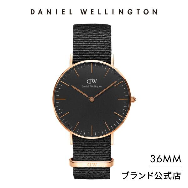 公式2年保証/ ダニエルウェリントン公式レディース腕時計ClassicBlackCornwall36mmNatoストラップクラ