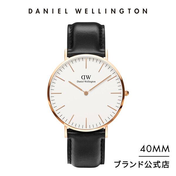 公式2年保証/ ダニエルウェリントン公式メンズ腕時計ClassicSheffield40mm革ベルトクラシックシェフィールドD