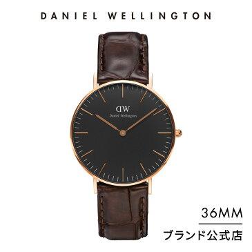 【公式2年保証/送料無料】ダニエルウェリントン公式 レディース/メンズ 腕時計 Classic Black York 36mm 革 ベルト クラシック ブラック ヨーク DW プレゼント おしゃれ インスタ映え ブランド 彼女 彼氏 ペアスタイルに最適 ウォッチ