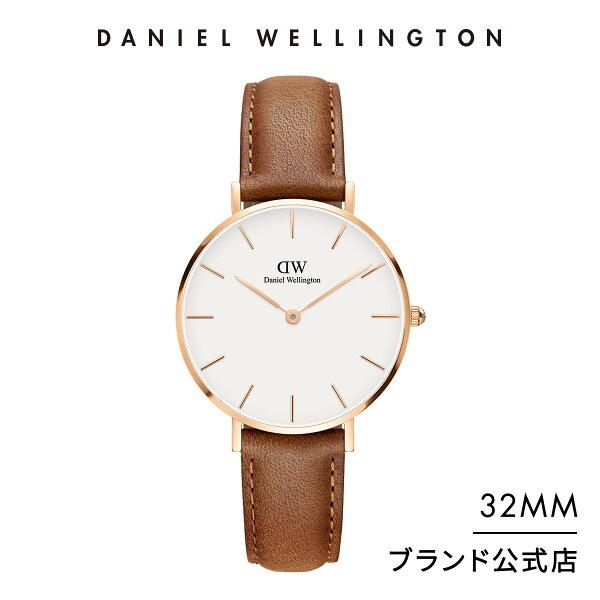 公式2年保証/ ダニエルウェリントン公式レディース腕時計PetiteDurham32mm革ベルトクラシックぺティートダラムDW