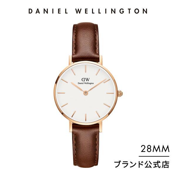 公式2年保証/ ダニエルウェリントン公式レディース腕時計PetiteStMawes28mm革ベルトクラシックぺティートセントモ