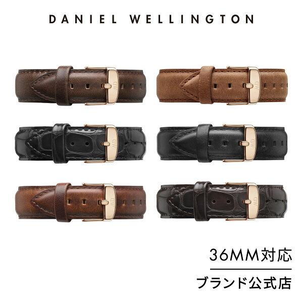公式化粧箱付き/ ダニエルウェリントン公式交換ストラップ/ベルトClassicCollectionStrap18mm(革タイプ