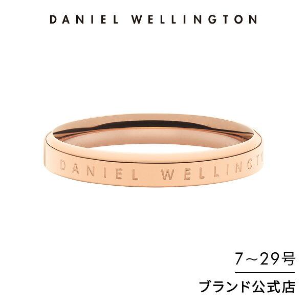 公式 /ギフトボックス/ ダニエルウェリントンレディース/メンズリング指輪アクセサリーClassicRingRosegoldロ
