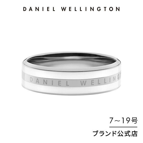 公式 /ギフトボックス/ ダニエルウェリントンレディース/メンズリング指輪アクセサリーEmalieRingSatinWhite