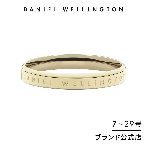 2020年最 /公式 / ダニエルウェリントンレディース/メンズリング指輪アクセサリーClassicRingYGゴールドクラシ