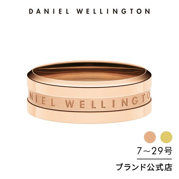 公式  /ギフトボックス/ ダニエルウェリントンレディース/メンズリング指輪アクセサリージュエリーElanRingRosego