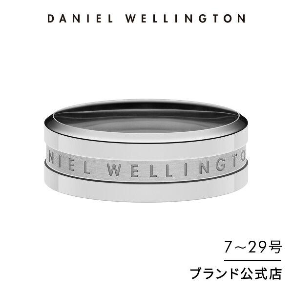 公式  /ギフトボックス/ ダニエルウェリントンレディース/メンズリング指輪アクセサリージュエリーElanRingSilver