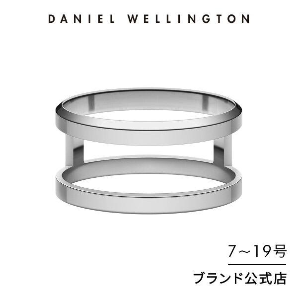 公式  /ギフトボックス/ ダニエルウェリントンレディース/メンズリング指輪アクセサリージュエリーElanDualRingSi