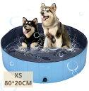 【6/4-6/11 店内全品P10倍確定】犬プール ペット用バスグッズ ベビー XS プール 収納簡単 折りたたみ 持ち運び簡単 小型犬 中型犬 大型犬 お風呂 折り畳み pvc ブルー (XS 80*20CM) 1