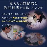 継続的な製品検査