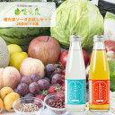 スーパーオータカ(180ml)【大高酵素】□