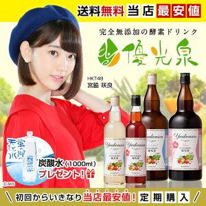 https://image.rakuten.co.jp/danjiki-dojo/cabinet/item/05256113/sg_teiki.jpg