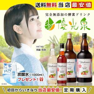 https://image.rakuten.co.jp/danjiki-dojo/cabinet/f/item/yukosen-kago.jpg