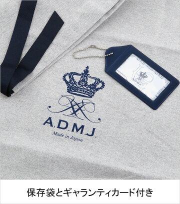 ADMJ,エーディーエムジェイ