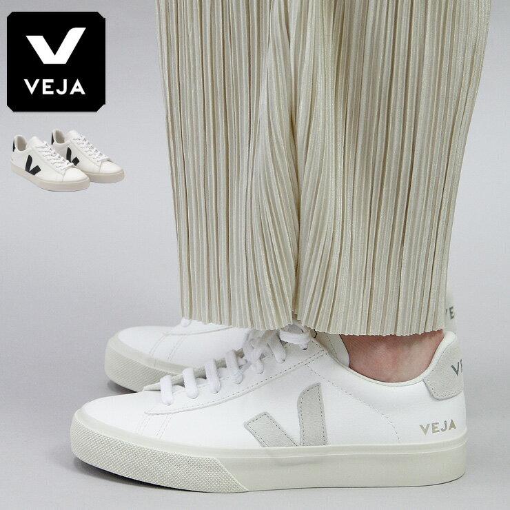 【正規品】veja スニーカー campo レディース ヴェジャ ベジャ ローカット レースアップ シューズ レザー 白スニーカー ホワイト カーキ chromefree Leather クロムフリー shoes sneaker 38/39/画像