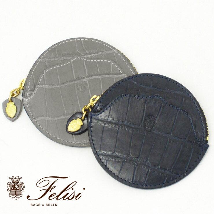 felisi フェリージ コインケース 財布 クロコ型押し 本革 メンズ レディース 031/sa