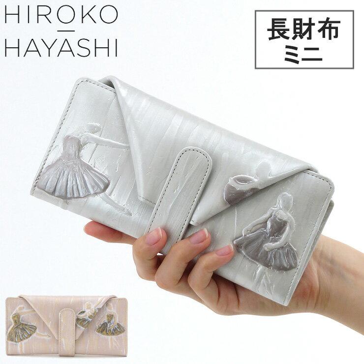 財布・ケース, レディース財布 10OFFhiroko hayashi LA SCALA 711-08844