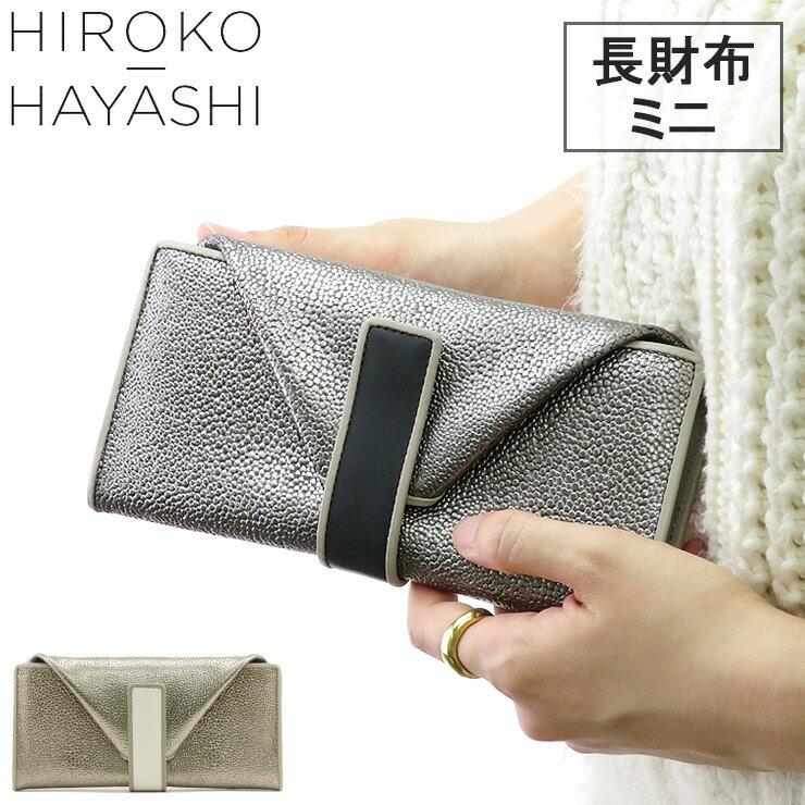 財布・ケース, レディース財布 10OFFhiroko hayashi platino 711-09784
