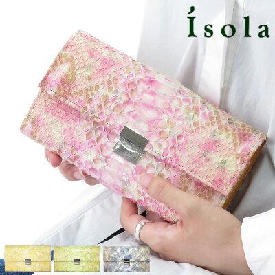 個性的で美しい模様が魅力の蛇革(パイソン)財布 isola マキア ギャルソン長財布