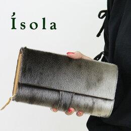 アイソラ,isola