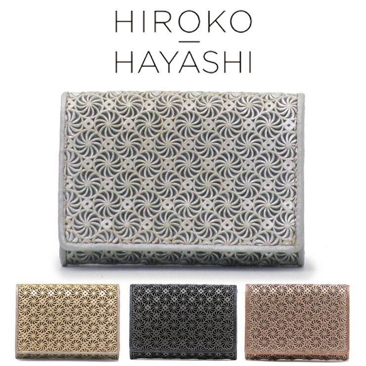 財布・ケース, 名刺入れ 10OFFhiroko hayashi GIRASOLE 709-11957