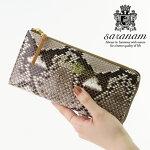 サラナン, SARANAM