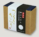 即日発送!★今でも人気の潤い石鹸です!!日本初つるつるさらさら納豆石鹸!!γガンマ-ポリグ...