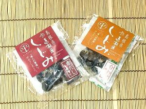 楽天市場 レトルト食品 ¥1000 円〜  送料無料  rf_sjmd