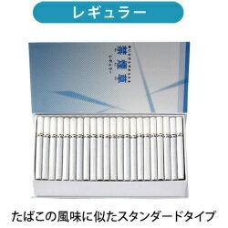 即日発送★2012年の決別の誓いに!吸いたくなったら吸ってください!自宅と職場の無煙社会に!...