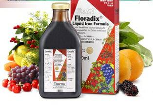★ 船同一天! 在世界上 59 個國家享受! ★ 不猶豫和甜水果果汁味! ★ 太夏天健康飲食! 德國鋼美女本 3
