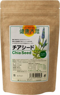 ★I expand to 10 times when I dip it into the water! I have dietary fibers abundantly! ★For simple EPA, DHA health diet of this autumn! In salad pasta milk yogurt! Treasure of the South America! One bag of 200 g of *3 bag of thiaseed 10P28Dec13