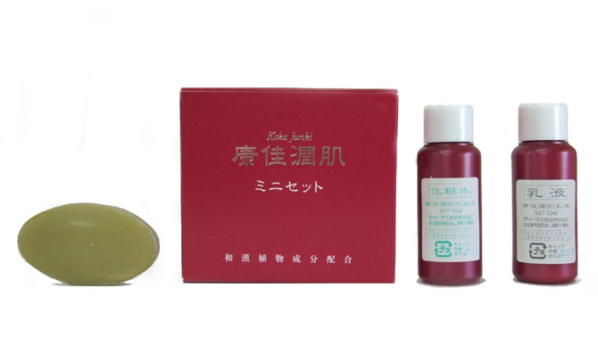 By ★ post! You cannot choose time! ★ chicory lithospermi radix extract! ★ Kang Jia Jun skin try set 10P28Oct13