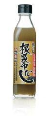 自然素材 化学調味料無添加北海道ケンソ 丸ごと根昆布だし(無添加)