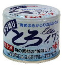 青魚まるかじりカルシウム!【千葉産直】ブツ切りとろイワシ・味付 190g1023max10