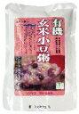 国産有機原料使用【コジマ】有機・玄米小豆粥 200g 「マクロビオティック・自然食品」1023max10
