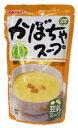 【マルサン】かぼちゃスープ 180g1023max10