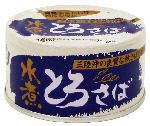 青魚まるかじりカルシウム!【千葉産直】とろさば・水煮 180g