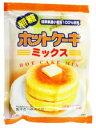 岐阜県産小麦100%使用【桜井】ホットケーキミックス・無糖 400g1023max10