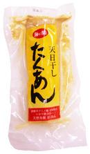 【海の精】天日干たくあん ハーフサイズ 「マクロビオティック・自然食品」1023max10