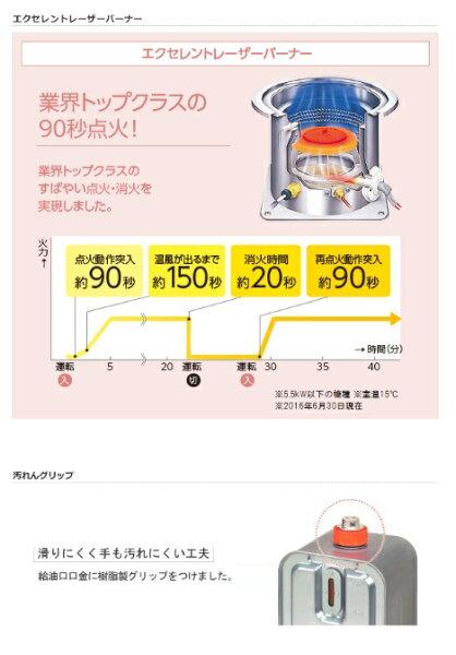 【送料無料】トヨトミFF式石油ストーブFF-S36GT【工事取付なし】【商品販売のみ】TOYOTOMI人感センサー搭載モデルFF式ストーブ暖房器具ヒーター