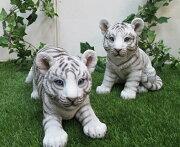 ガーデン ホワイト タイガー オブジェ アニマル ガーデニング モチーフ オーナメント