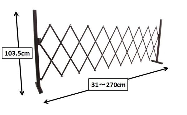 【送料無料】伸縮式アルミフェンスバリケード工事不要簡単設置ガード侵入対策門扉簡易門扉防護柵ゲート簡易フェンス伸縮フェンス仕切り間仕切りサークルエクステリア