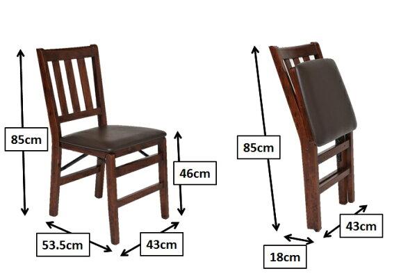 折りたたみ式木製ダイニングチェアー2脚組【コンパクト収納】【椅子】