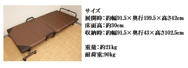 【送料無料】桐製折りたたみスノコベッドシングルキャスター付き収納折り畳み通気性カビ対策