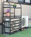 アルミ製 エアコン室外機カバー 棚付き    エアコンラック エアコンカバー 室外機ラック エクステリア ガーデン 遮光 節電 エアコン おしゃれ 目隠し